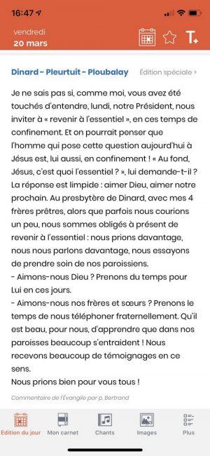 Votre commentaire de l'évangile dans l'édition du jour